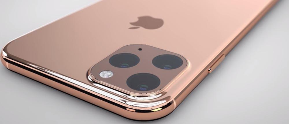 iPhone 11 – nowa funkcja Smart Frame w aparacie